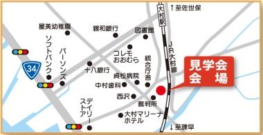 プラザハウス様最終案内図.jpg